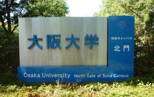 du học nhật bản tại trường đại học osakatrường đại học osaka