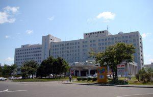 trường đại học y asahikawa