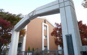 trường đại học quốc tế kobe