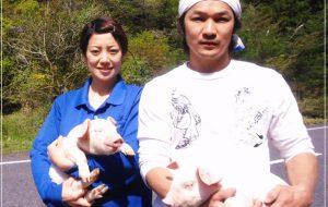 tuyển lao động chăn nuôi tại Nhật Bản
