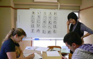 Số lượng du học sinh Việt Nam tại Nhật Bản chiếm đa số