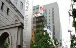 Đại học Nihon Nhật Bản - Du học Nhật Bản tự túc