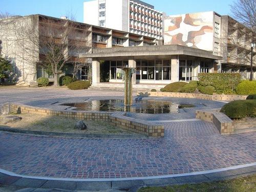Đại học Nanzan Nhật Bản