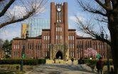 Du học Nhật Bản Trường đại học Kyoto