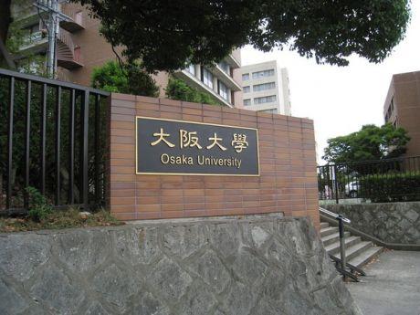Du học Nhật Bản với 5 trường đại học tốt nhất