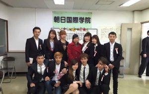 Đi du học Nhật Bản điểm cộng giáo dục cho du học sinh
