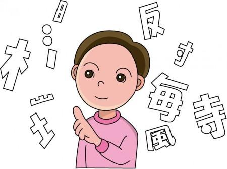 4 bước để học viết tiếng Nhật hiệu quả