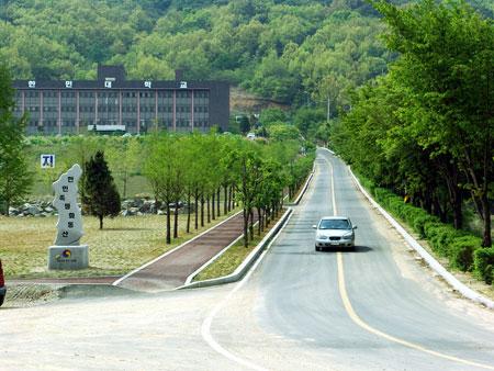 """Đại học Hanmin - trường """"cực chất"""" cho du học Hàn Quốc 2017"""