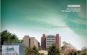 Du học Hàn Quốc sau đại học cùng Viện quản lý và chính sách công KDI