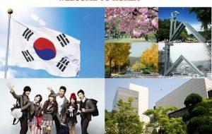 Tuyển sinh du học Hàn Quốc tự túc 2017