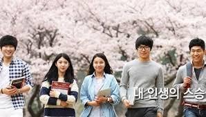 Lên danh sách đồ dùng sinh hoạt thiết yếu cho lộ trình du học Hàn Quốc 2017