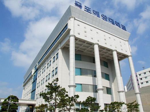 Trường Đại học Quốc gia Mokpo dành cho ai đi du học Hàn Quốc