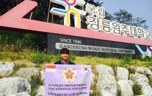 Du học Hàn Quốc tại trường Đại học Quốc gia Gangneung Wonju