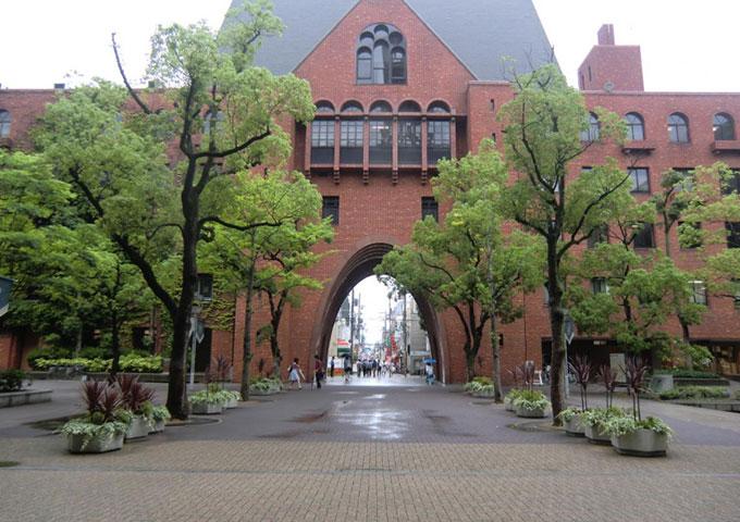 Đi du học Nhật Bản tại trường Đại học Kindai