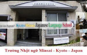 Tìm hiểu Học viên Nhật ngữ Minsai khi đi du học Nhật Bản tự túc 2017