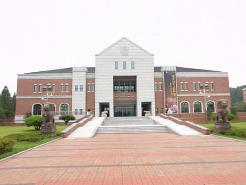 bảo tàng đại học keimyung