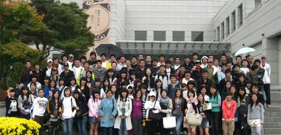 Trường Cao đẳng nghệ thuật điện ảnh Kongchu