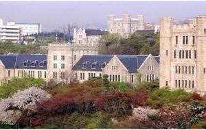 trường đại học trực thuộc đại học Korea