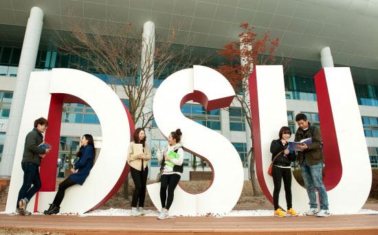 Trường Đại học Dongseo - du học Hàn Quốc