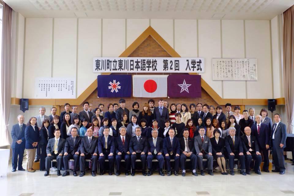 học bổng Nhật ngữ Higashikawa