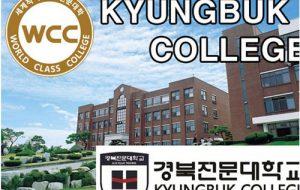 trường cao đẳng Kyungbuk- du học nghề Hàn Quốc