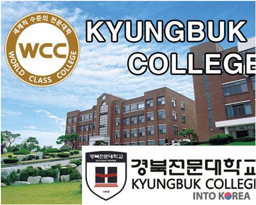 trường cao đẳng Kyungbuk khi du học nghề Hàn Quốc