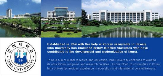 trường đại học inha hàn quốc