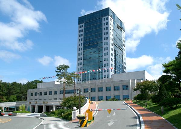 Đại học Deagu Hàn Quốc