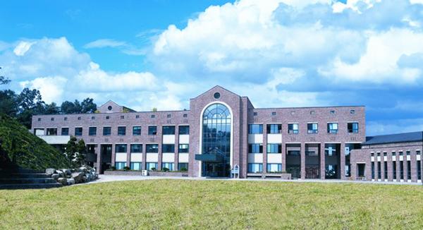 Đại học Honam Hàn Quốc
