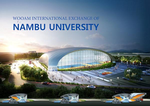 Đại học Nambu Hàn Quốc