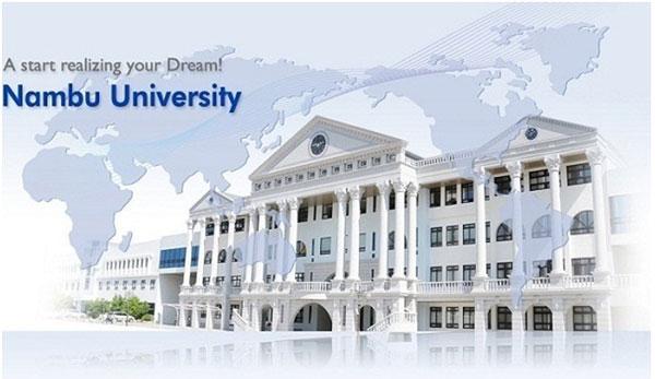 Giới thiệu trường đại học Nambu