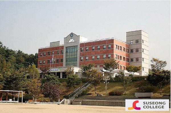 Trường Cao Đẳng Suseong Hàn Quốc