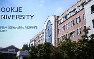 Trường Cao Đẳng Kookje Hàn Quốc