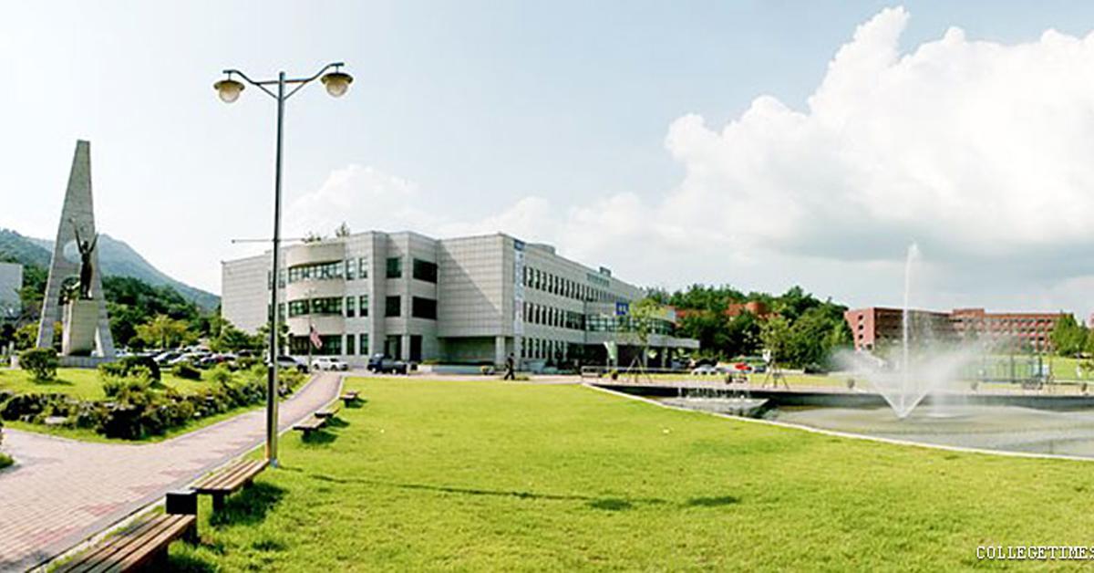 Trường đại học Dongshin Hàn Quốc