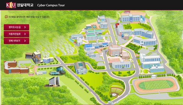 Trường đại học kyung il Hàn Quốc
