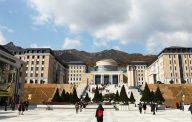 Danh sách trường đại học Hàn Quốc.