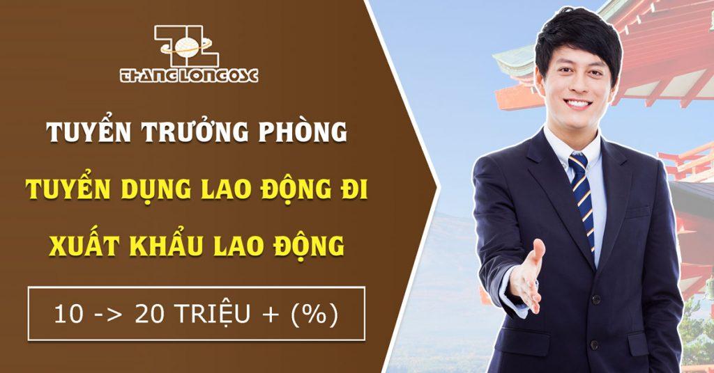 tuyen-truong-phong-tuyen-dung-lao-dong-xuat-khau-1200-628