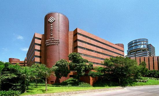 Giới thiệu trường đại học bách khoa hàn quốc