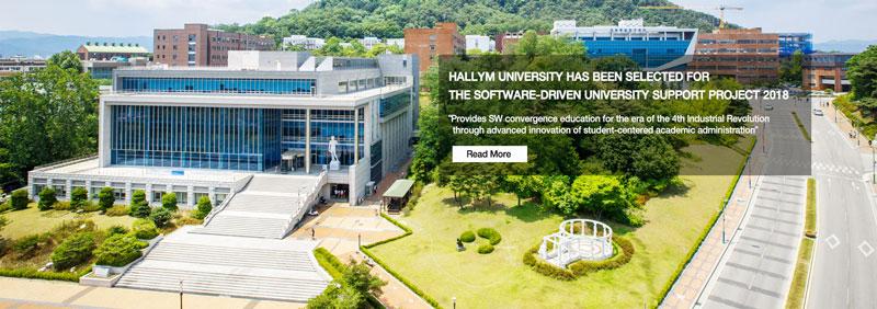 truong-dai-hoc-hallym-han-quoc