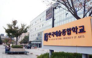 Du học Hàn Quốc nên chọn khu vực nào ?