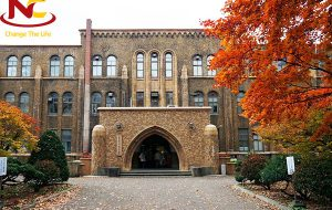 đại học Hokkaido nhật bản