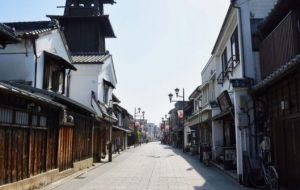 Những lý do bạn phải tới Saitama Nhật Bản
