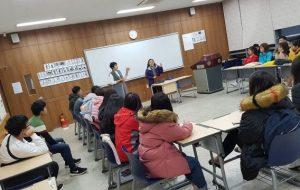 Bằng đại học có nên đi du học Nhật Bản không