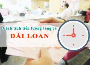 1-luong-lam-them-o-dai-loan